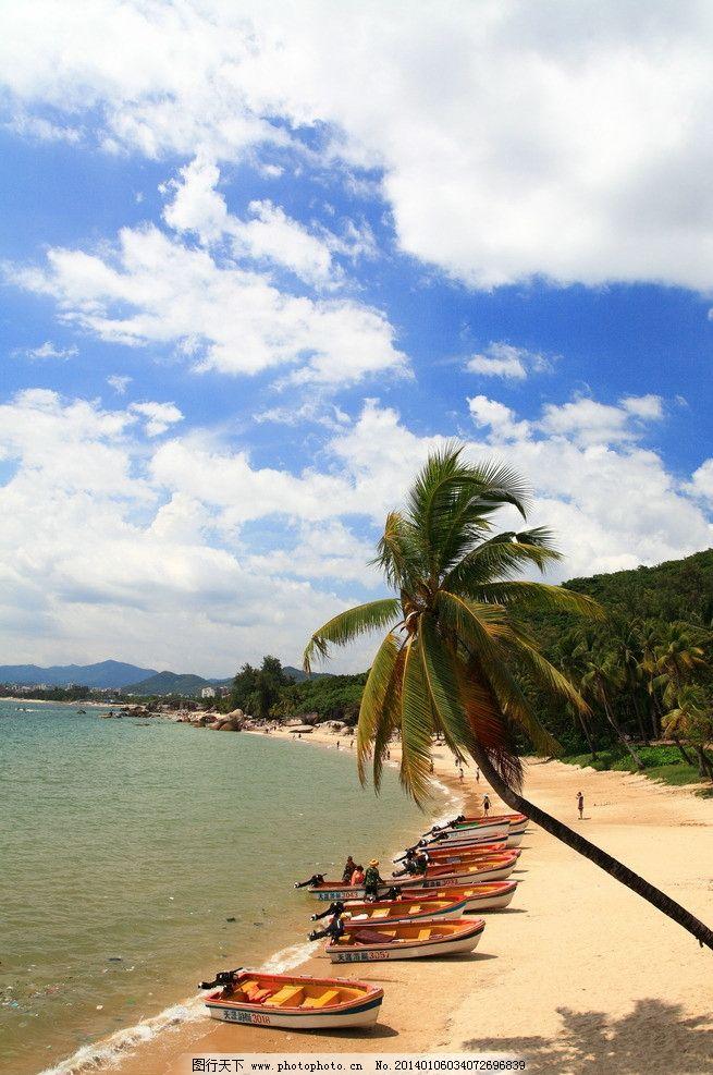 椰树图片素材下载 椰树 沙滩 蓝天 白云 海 船舶 小船 海滩 大海 海景