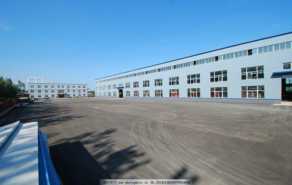 厂房 钢结构 车间 钢结构厂房 大院 工厂 建筑摄影 建筑园林 摄影 300