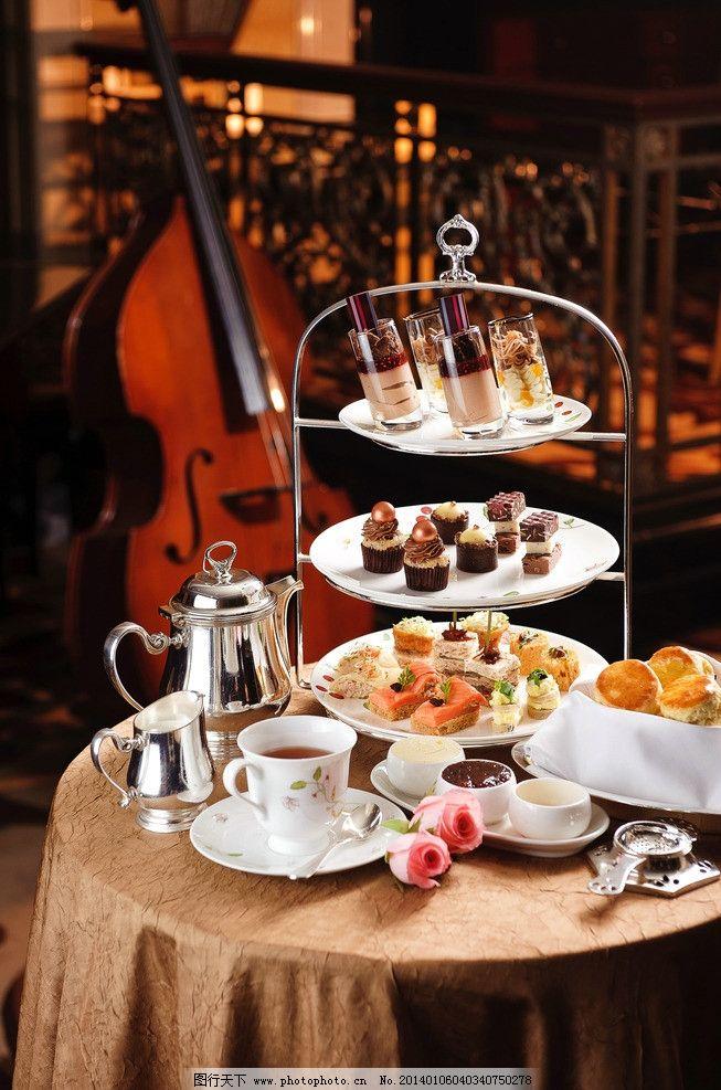 西餐 下午茶 茶点 甜品 精致 餐饮 饮食 点心 西餐美食 餐饮美食 摄影图片