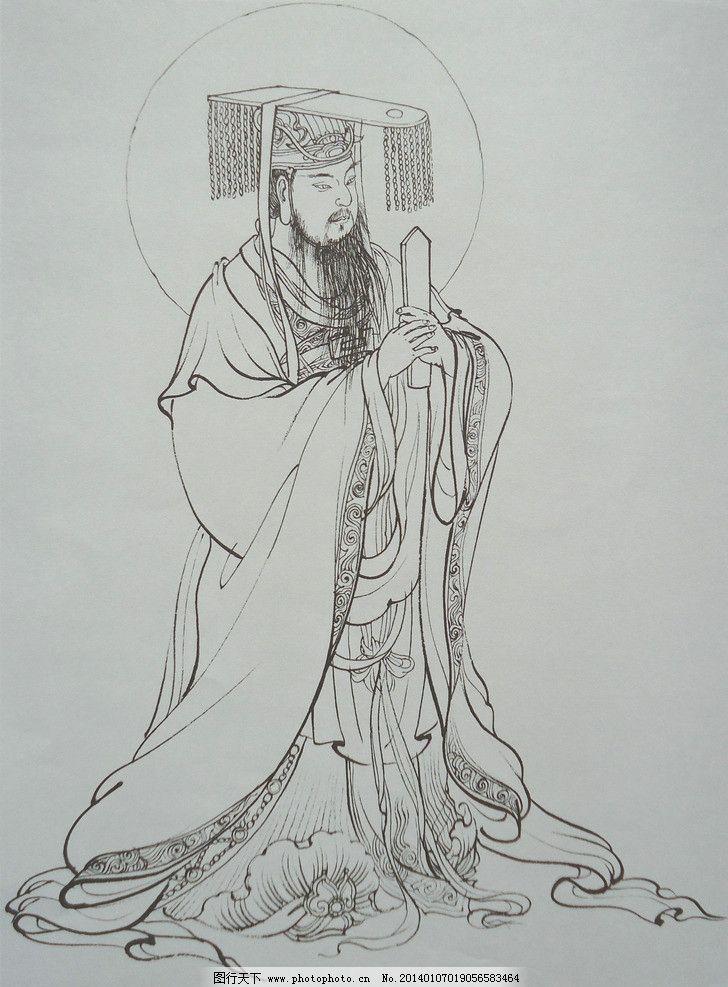 工笔画 传统经典白描资料
