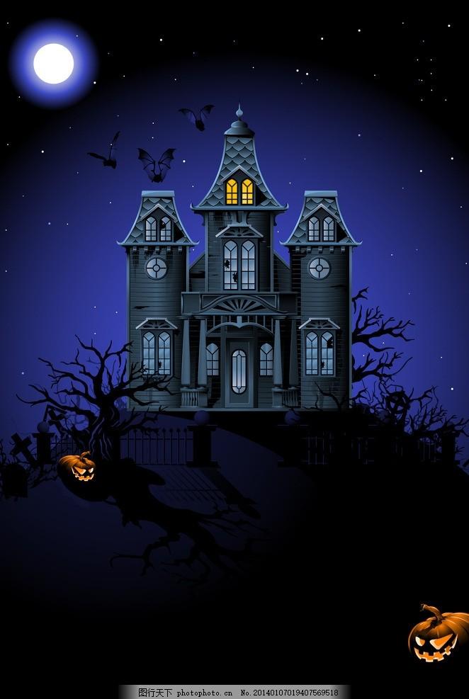 恐怖元素背景矢量 古堡 城堡 月亮 背景底纹矢量素材 底纹背景