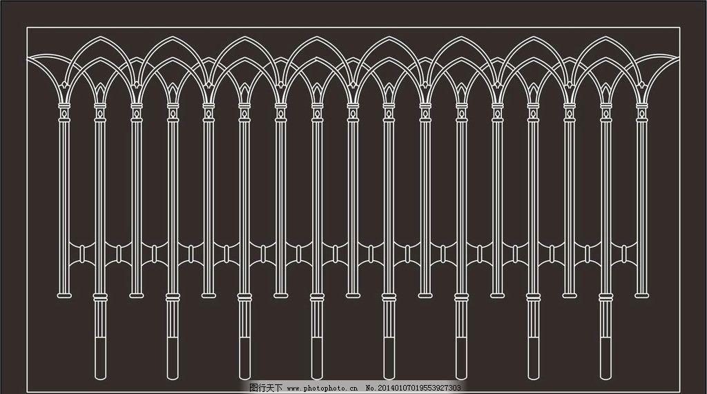 欧式铁艺栏杆图片