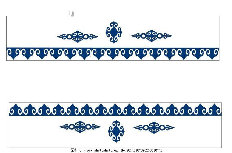 蒙古包花纹图片