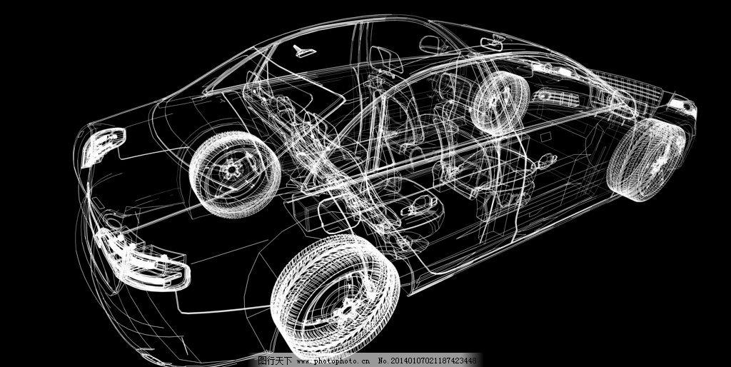 3d 汽车透视 创意设计
