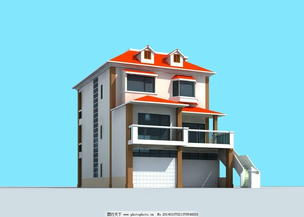 3d模型 独栋别墅 室外建筑        模型 欧式 现代 室外模型 3d设计