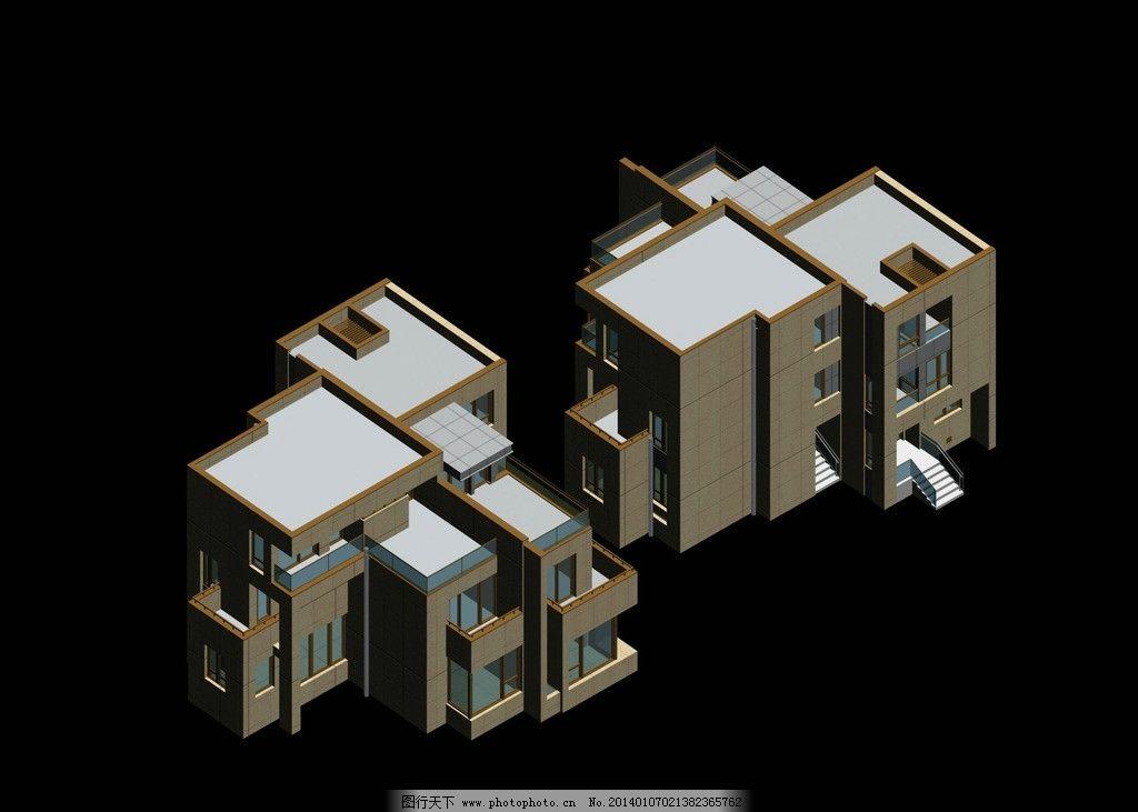 独栋别墅 室外建筑 效果图 模型 欧式 现代 源文件
