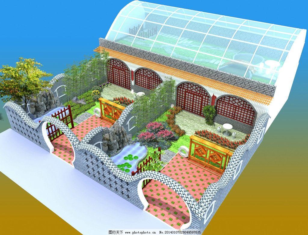 窑洞 小院 花园 大棚 现代窑洞 别墅