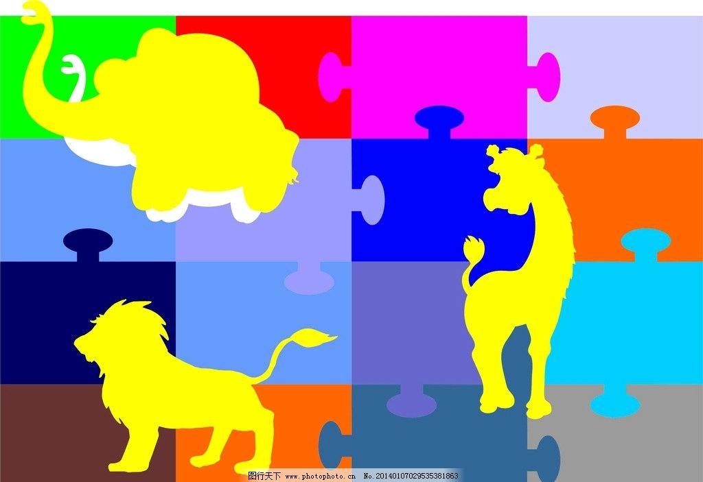 动物园拼图图片