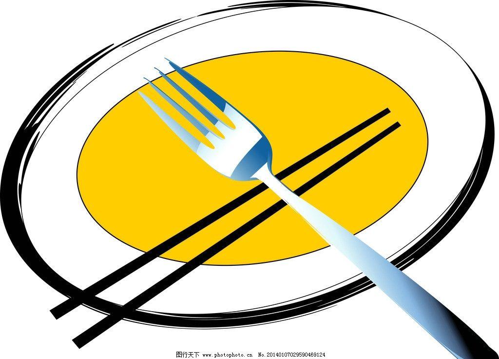 西餐厅logo 西餐厅 饭店 酒店 logo 标志 广告设计 矢量 cdr