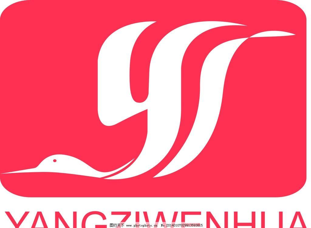 传媒公司logo 文化传媒logo 标识标志 矢量 名片卡片 广告设计 cdr图片