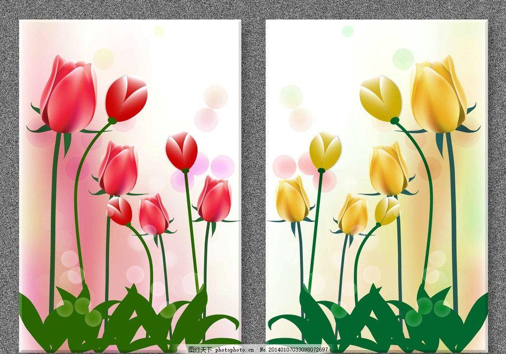 花开富贵 富贵花开 手绘郁金香 唯美郁金香 花朵 花鸟 花好月圆 手绘