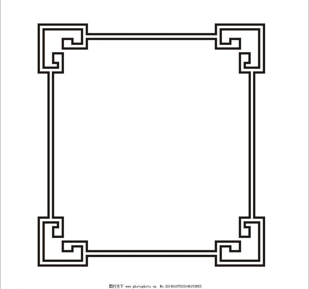 外框cdr 边框相框 底纹边框 矢量图 源文件 婚纱儿童写真相册模板