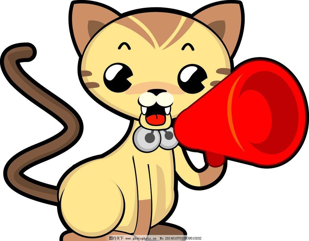 红色喇叭小猫咪 红色喇叭 学习 小猫 黄色 动物 矢量素材 其他矢量