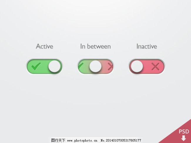 简单的开关矢量图免费下载 红绿灯 简单 开关 简单 开关 红绿灯 广告