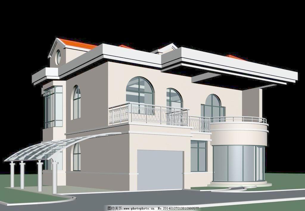 3d设计模型 max 独栋别墅 模型 欧式 室外建筑 室外模型 现代