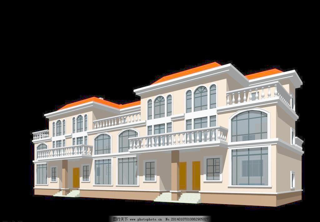 双拼别墅3d模型 独栋别墅 欧式 室外建筑 室外模型 现代 效果图