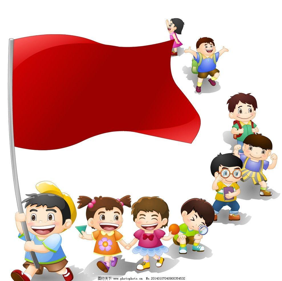 儿童 团队 排队 幼儿园的小朋友 小朋友 男孩 女孩 儿童幼儿 矢量人物