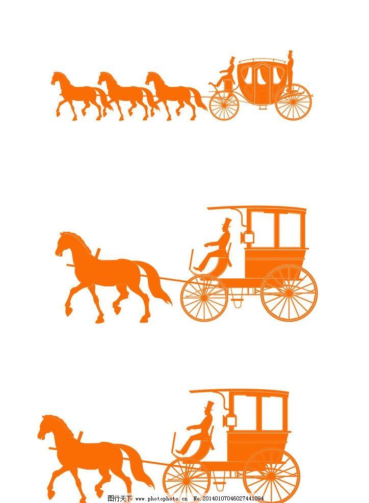 带马汽车品牌标志大全