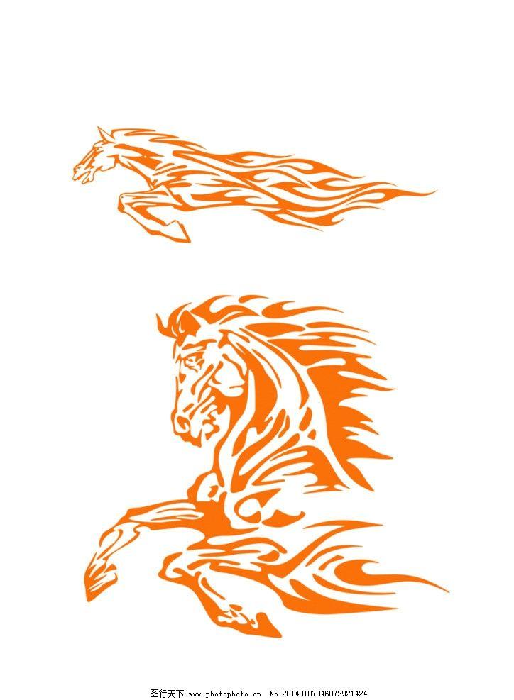 马儿 马 马年 奔跑的马 马的动态 马车 动物笔刷 ps笔刷 源文件 300
