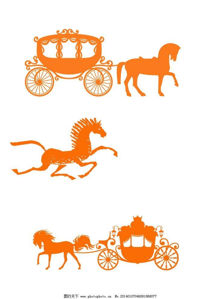 马儿 马年 奔跑的马 马的动态 马车 源文件