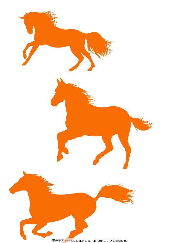 马儿 马年 奔跑的马 马的动态 源文件