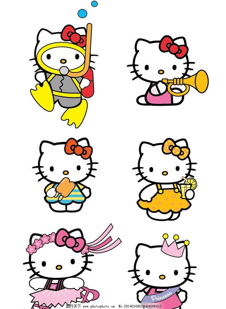 小猫 卡通猫 服装设计 图案 英文字母 烫钻 彩钻 贴布绣 可爱动物