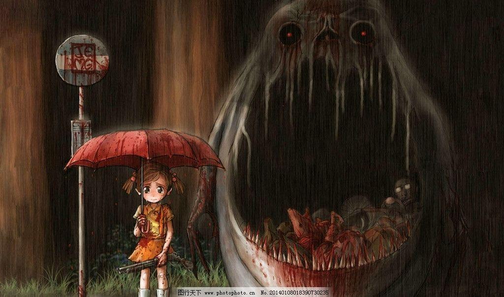 龙猫 女孩 雨伞 枪 惊悚 恐怖 手绘 公交站点 动漫壁纸 动漫人物 动漫