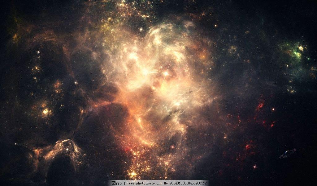 宇宙星云 宇宙 星云 桌面