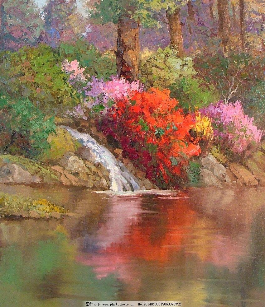 自然风光河流油画 田园风光 河流 花朵 草 树木 油画 装饰画 背景画