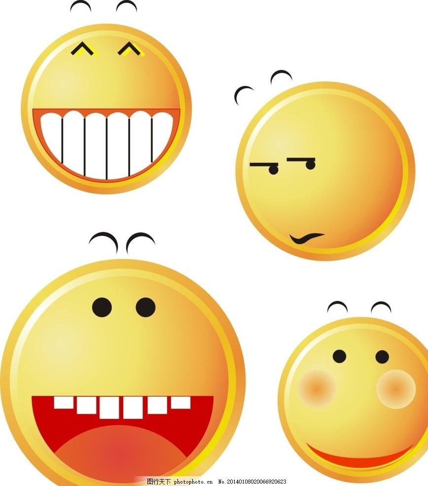 qq表情 卡通表情 卡通 表情 可爱 笑 鬼脸 可爱表情 qq头像 图标