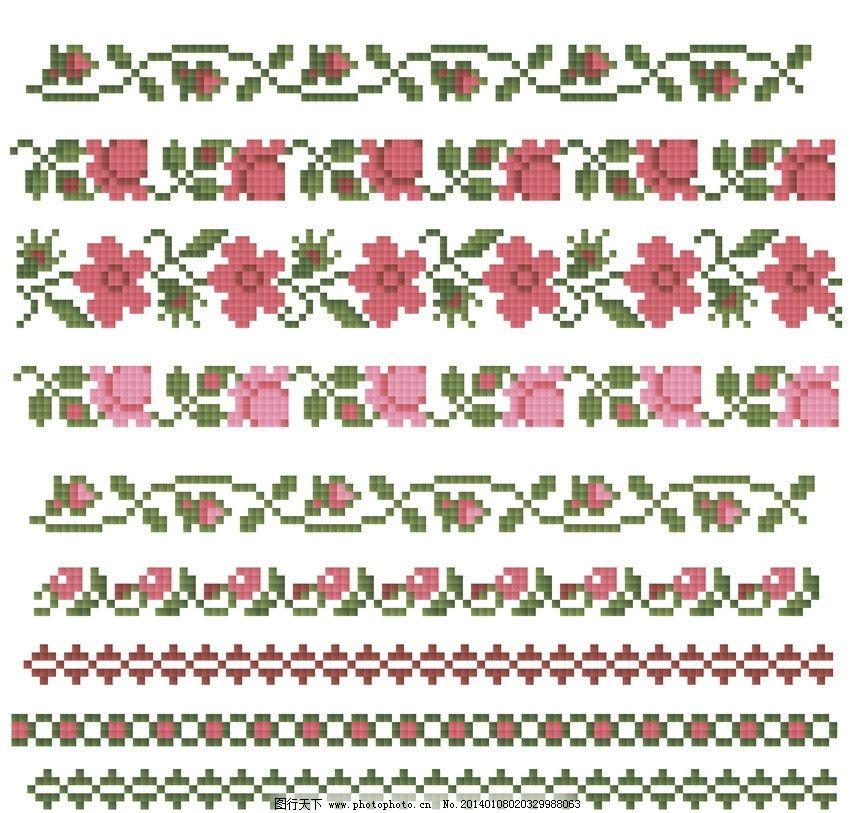 地毯花纹 欧式 古典 花纹 花边 花朵 边框 边角 花卉 标签 商标 刺绣