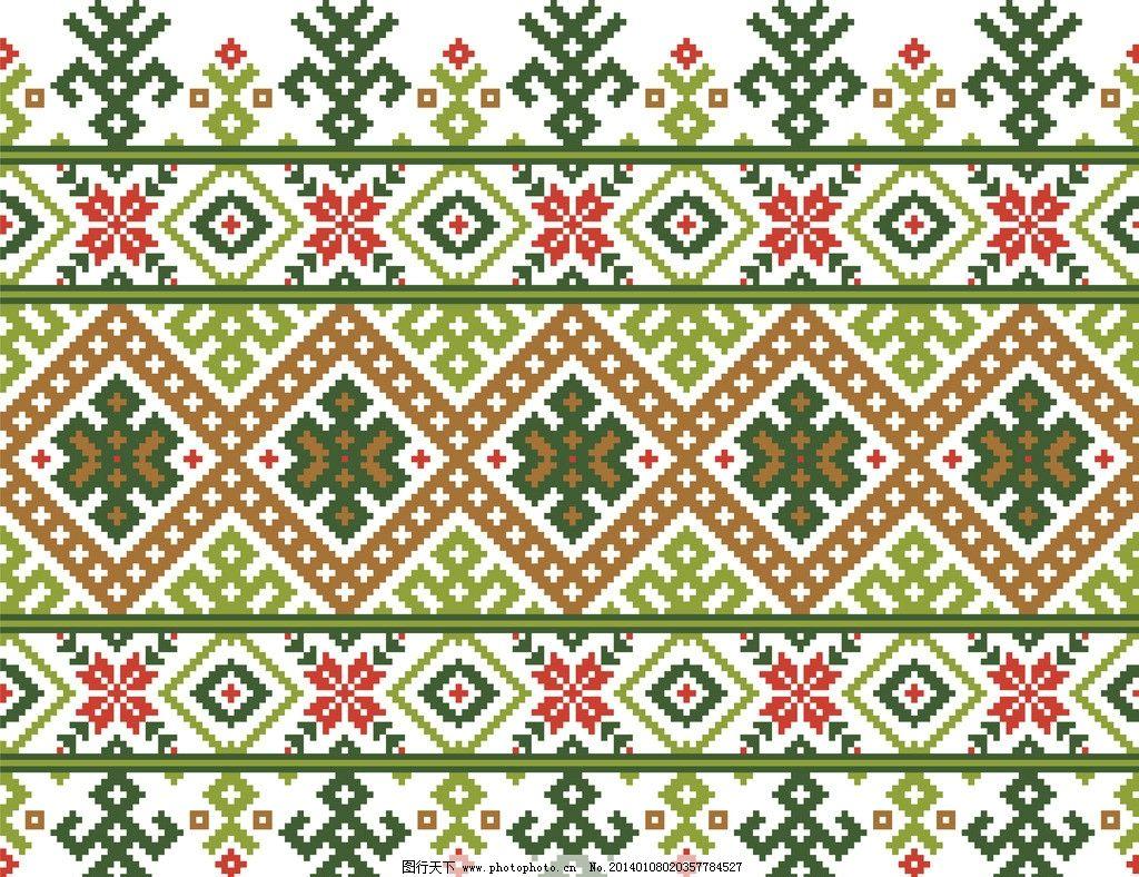 花纹设计 毛衣图案 毛衣花纹 服装花纹 彩色花纹 古典花纹 传统花纹