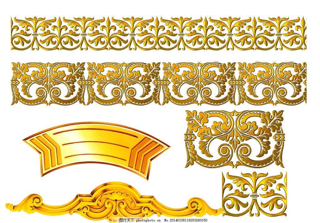 欧式花纹 手绘 线条 角花 中国风 植物花纹 婚礼 婚庆 民族装饰花纹