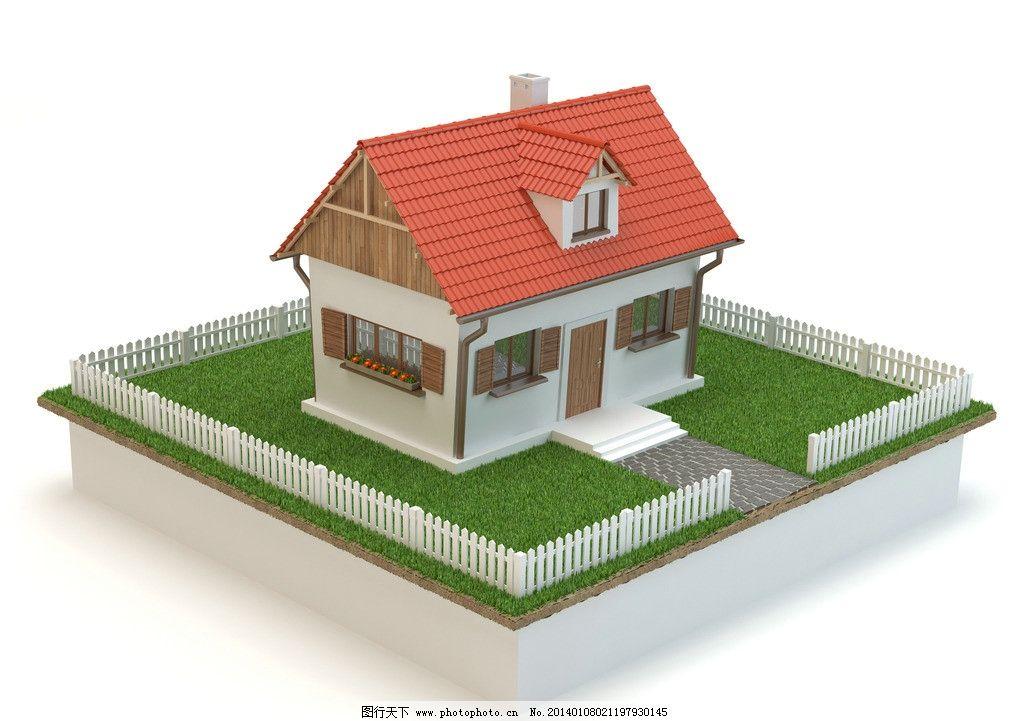 3d建筑模型 草坪 木栅栏 建筑设计 模型图 示意图 样板 别墅 模型