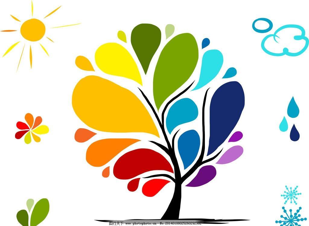 创意树木 创意 树木 手绘