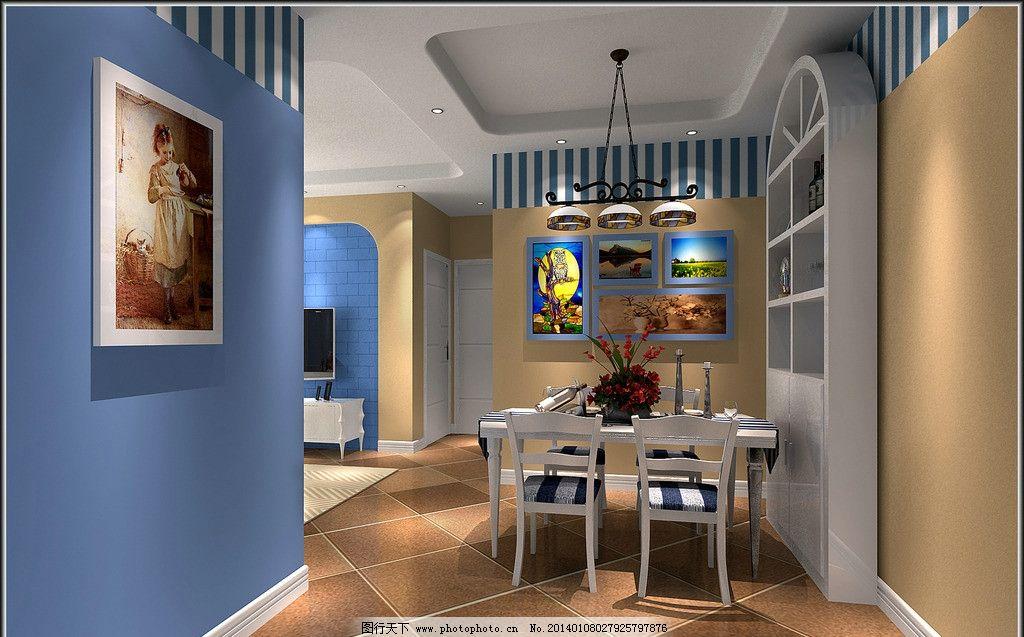 地中海田园餐厅 3d效果图餐厅 室内设计 环境设计 设计 100dpi jpg