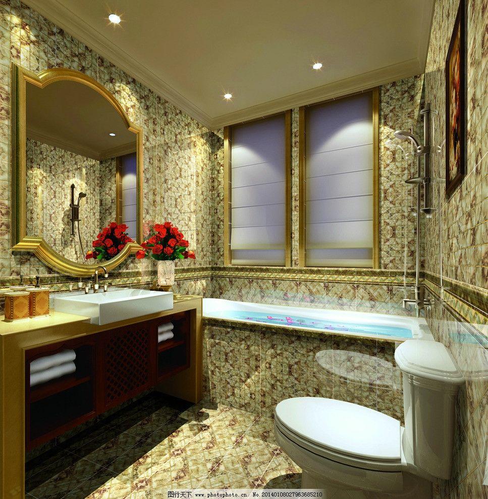 洗手间图片_室内设计_环境设计_图行天下图库