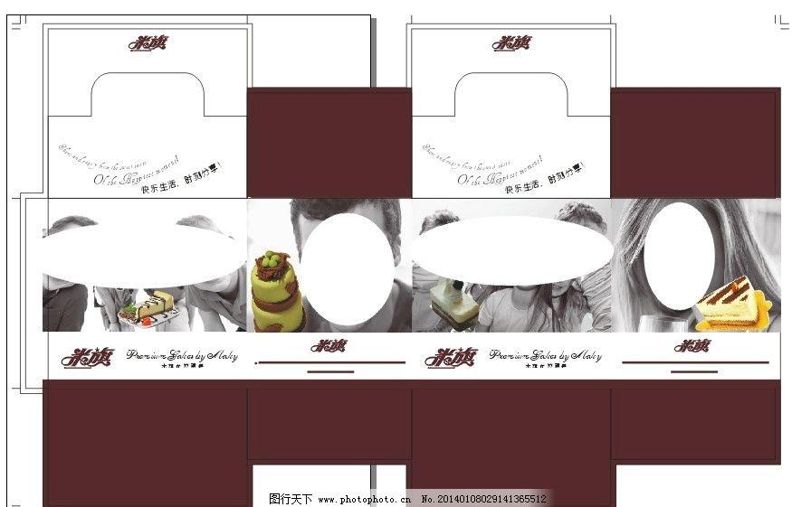 蛋糕盒子 人物 蛋糕 简单 突出 个性 包装设计 广告设计 矢量 cdr