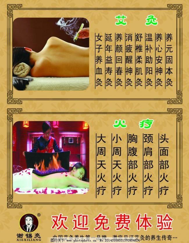 蒙古元素 网页元素集合 蒙古元素集合 蒙古 蒙族 内蒙古 蒙古花纹图片