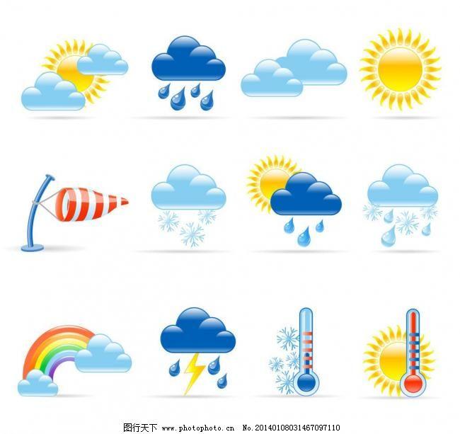 暴雨图标.htm新消息评论 微博生活网
