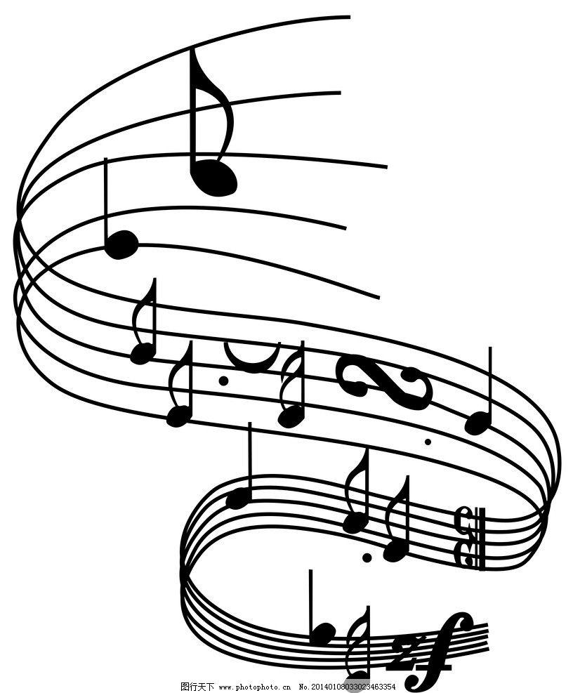 音符 音乐 五线谱 黑白 源文件