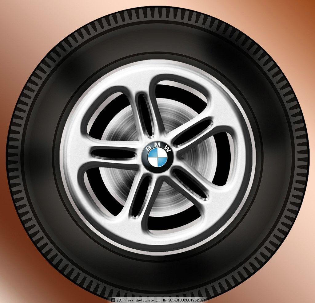 宝马汽车轮胎图片