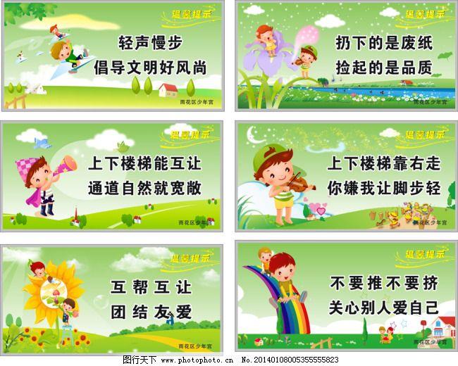 幼儿园小班秋季总结_幼儿园春季简短温馨提示_