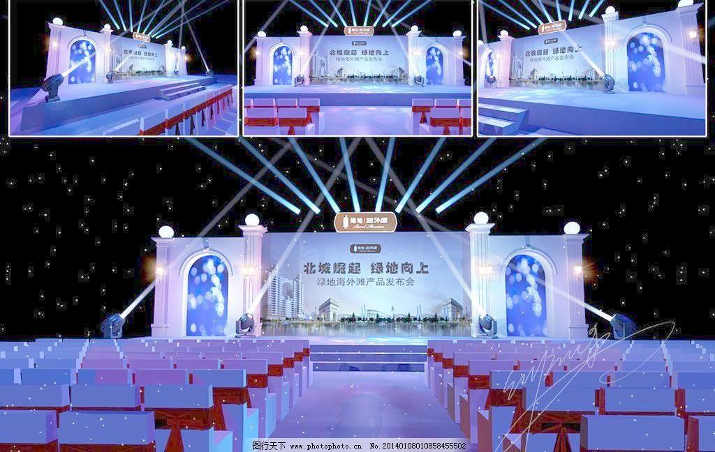 欧式舞台设计图片