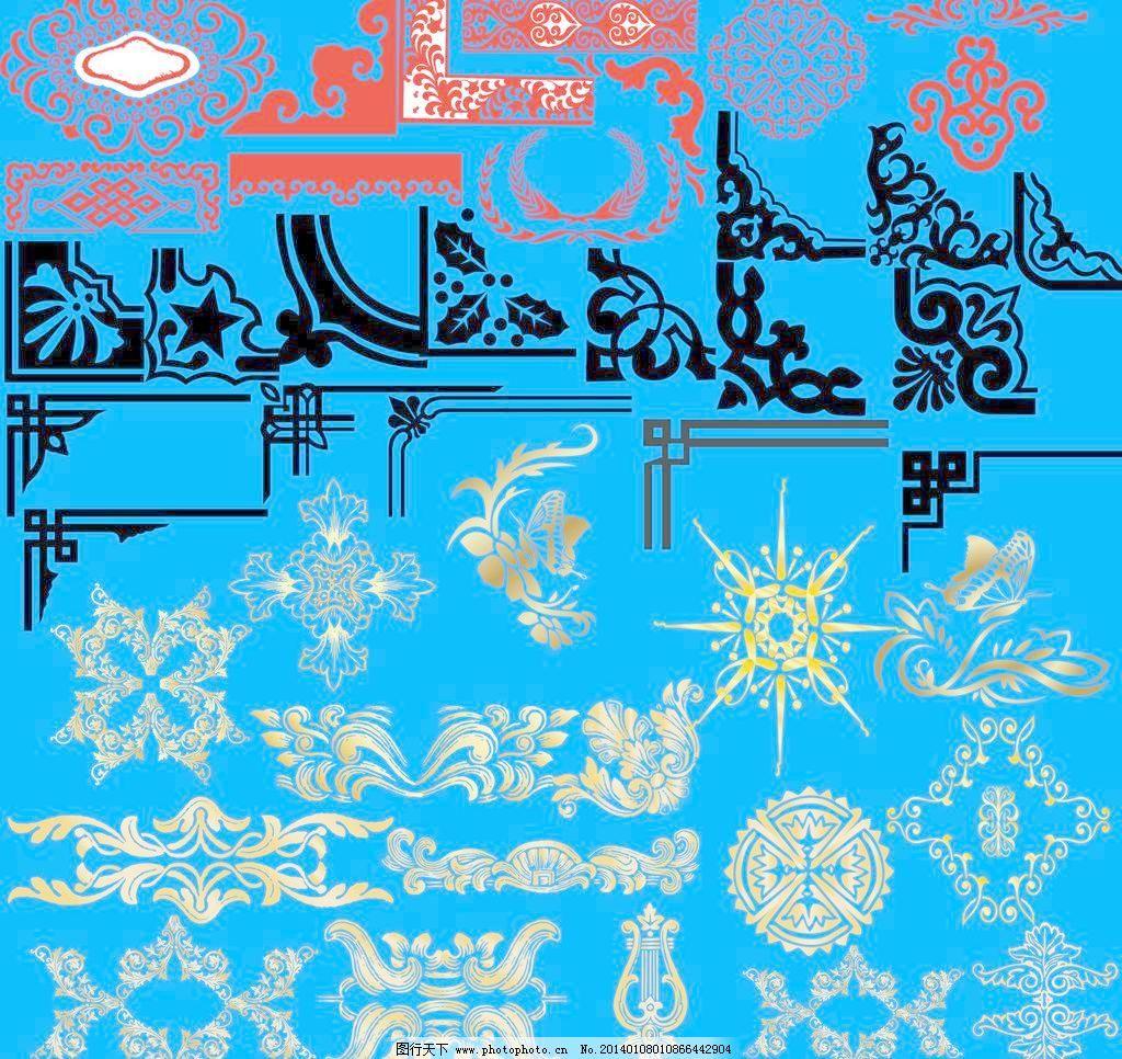 波浪花纹 潮流 传统 对称 复古 高雅 古典 古典底纹 中式边框素材下载