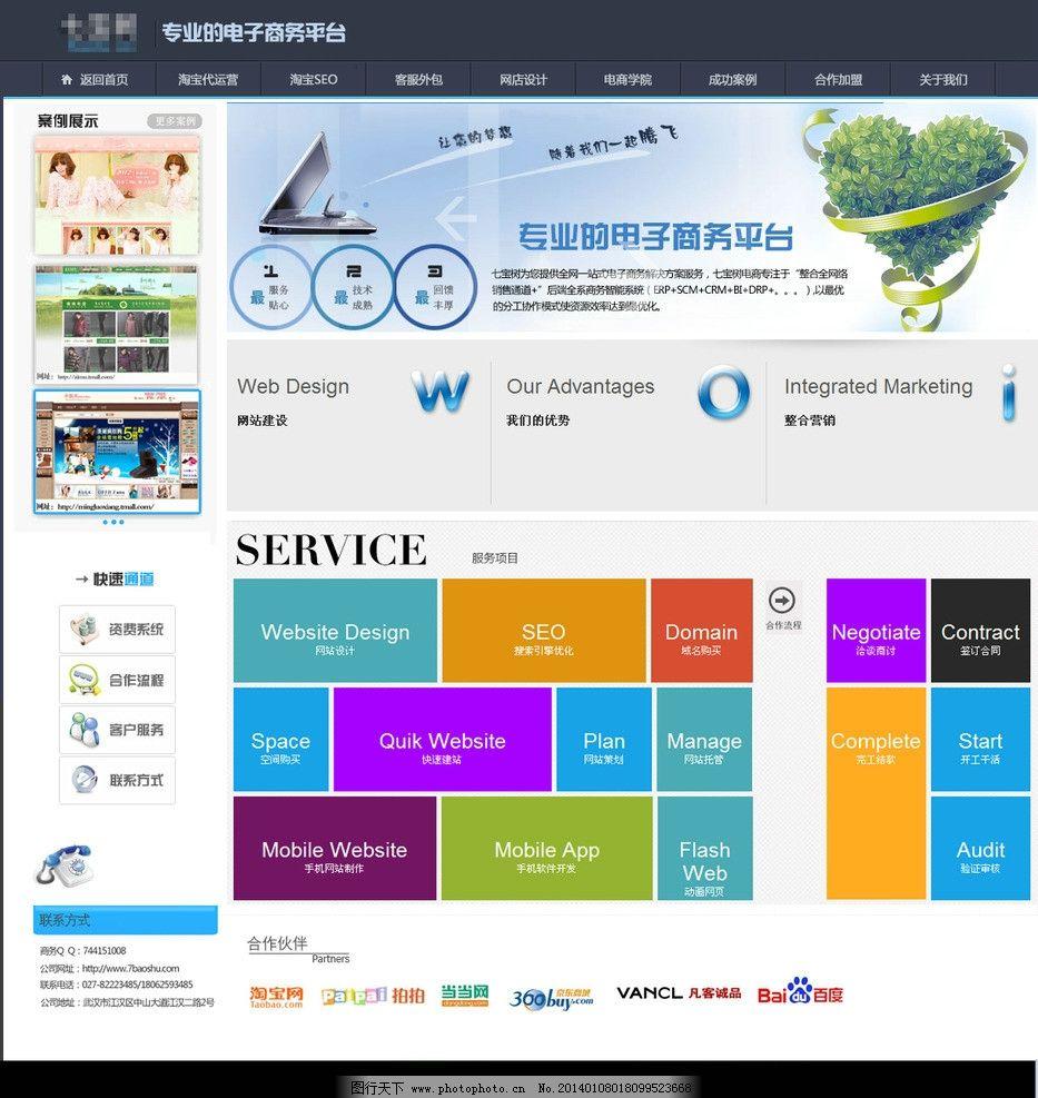 网站制作  asp>新闻系统 是怎样实现新闻更新.添加.删除的?图片