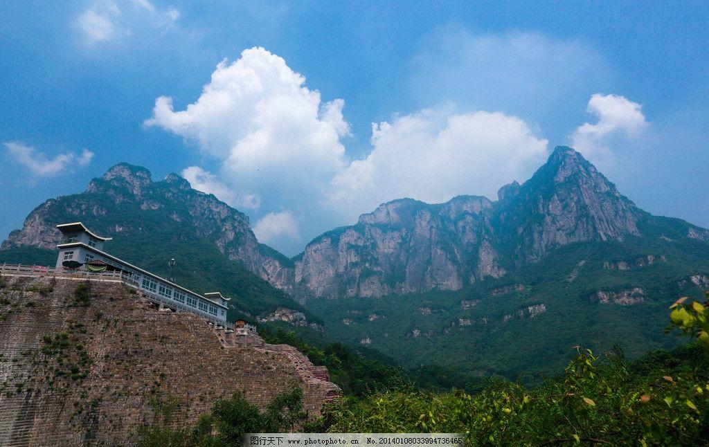 云台山风景区 世界地质公园
