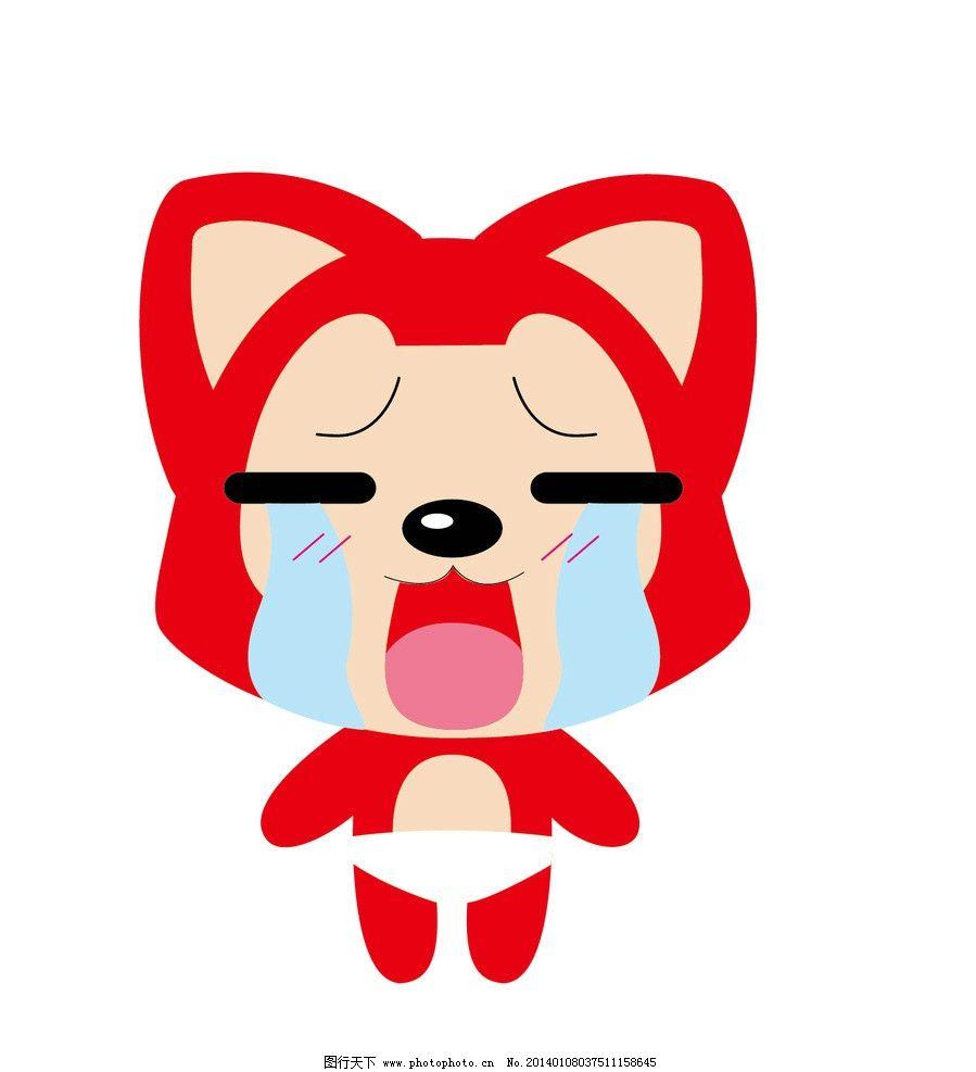 阿狸 阿狸猫 卡通 阿狸哭泣 哭泣 眼泪 红色阿狸 可爱动物 可爱 儿童