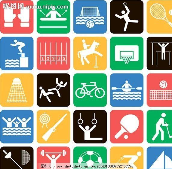 体育设计 体育标志 运动标志 体育运动 体育项目 抽象背景 抽象设计