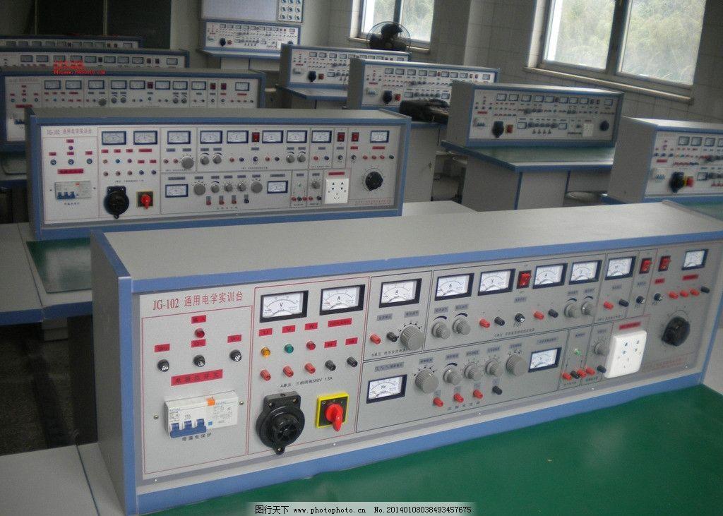 电工电子实验室设备 电工实验台 电工试验台 电工电子实验台 维修电工